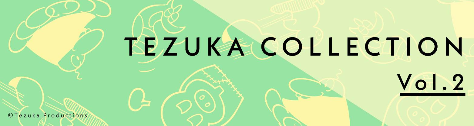 Tezuka Collection Vol. 2