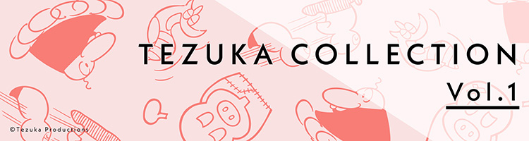 Tezuka Collection Vol. 1