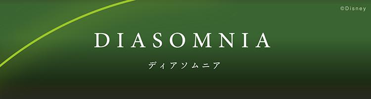 DIASOMNIA