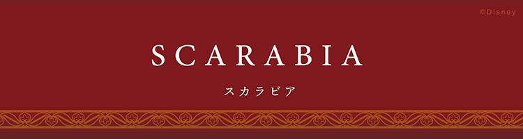SCARABIA
